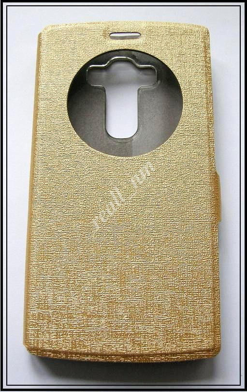 Золотистый Silk MC чехол-книжка Quick Circle для смартфона LG G4s H734