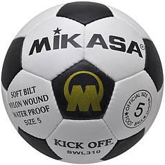 Мяч футбольный Mikasa кожа черно-белый SWL310 MK-4-1LTH