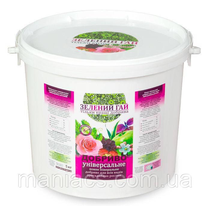 Ведро Зелёный Гай 5 кг удобрение универсальное