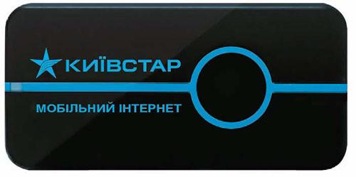 Модем 3G ZTE MF622  бу