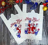 Новогодний пакет майка 28 x 46 см (уп-250 шт ), фото 1