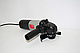 Угловая шлифовальная машина (болгарка) Уралмаш 1100/125 (длинная ручка, гарантия 12 месяцев), фото 2