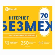 """Стартовый пакет Lifecell """"Інтернет без меж"""" месячный пакет включенно 4G"""