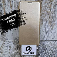 Чохол книжка для Samsung S8 (G950) Золотий