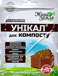Біопрепарат для компосту Унікал-З 15 г Бту-центр 1567