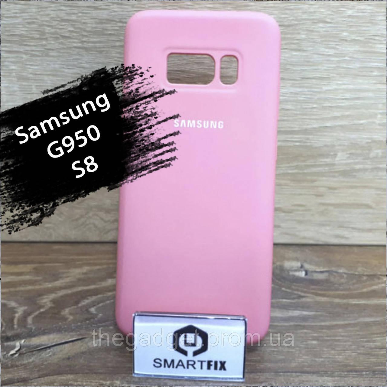 Силіконовий чохол для Samsung S8 (G950) Soft Рожевий