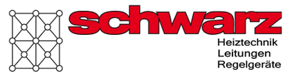 Нагревательный кабель Schwarz FE/K20 (Германия)