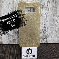 Блестящий чехол для Samsung S8 (G950) Золотой, фото 1