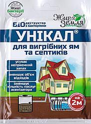 Биопрепарат для выгребных ям и септиков Уникал-С 15 г Бту-центр 1566