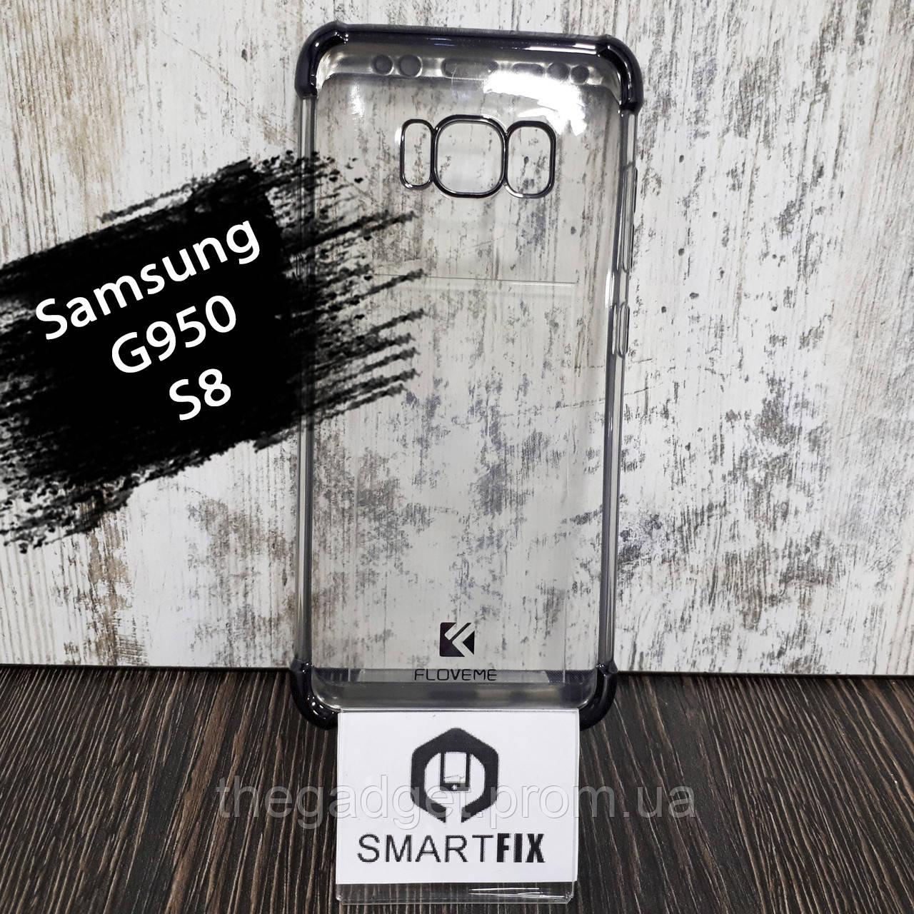 Силиконовый чехол 360° для Samsung S8 (G950) Черный