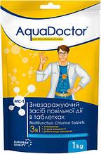 AquaDoctor MC-T 1кг комбинированный препарат 3в1 в таблетках(200гр)