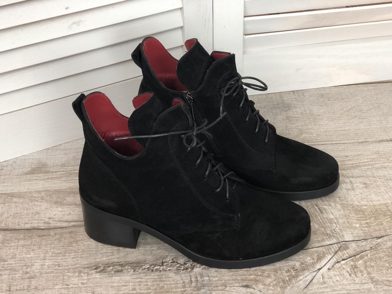 Кожаные женские ботинки Sakura ч/з размеры 36-41
