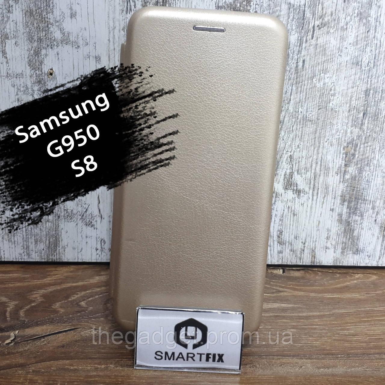 Чехол книжка для Samsung S8 (G950) G-Case Золотой