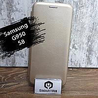 Чехол книжка для Samsung S8 (G950) G-Case Золотой, фото 1