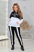 Толстовка со штанами большого размера черная с белым