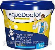 AquaDoctor MC-T 5кг комбинированный препарат 3в1 в таблетках(200гр)