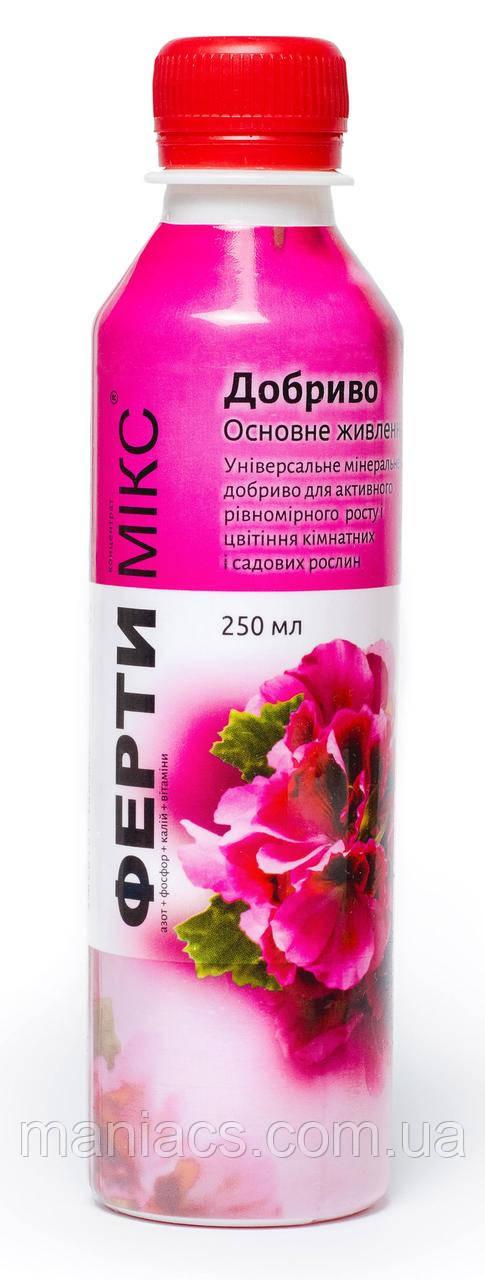 Фертимикс основное питание 250 мл