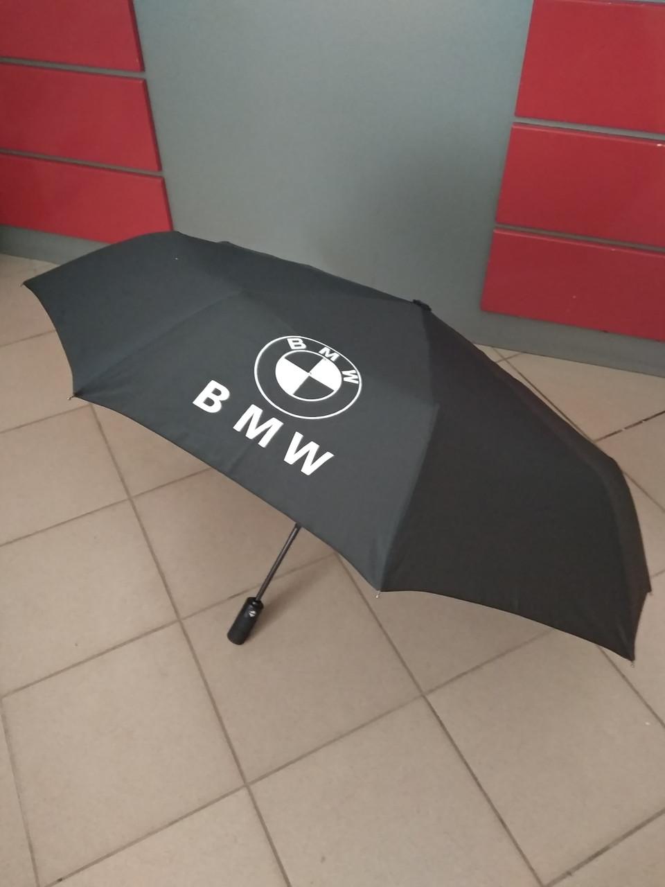 Зонт автомат BMW черный
