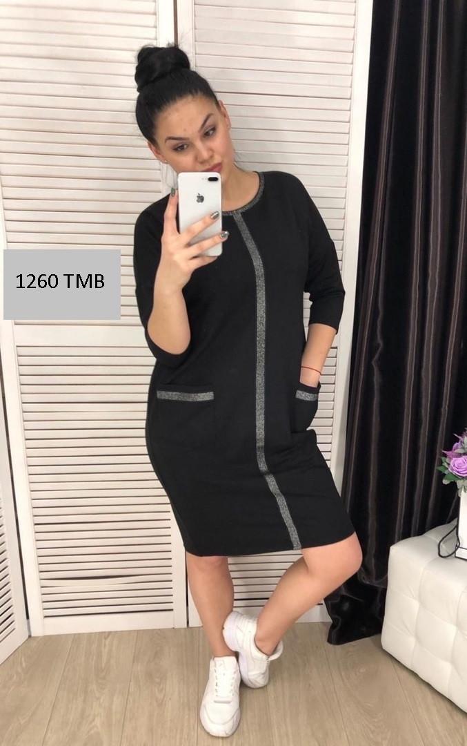 Сукня жіноча 1260 ТМВ, два кольори