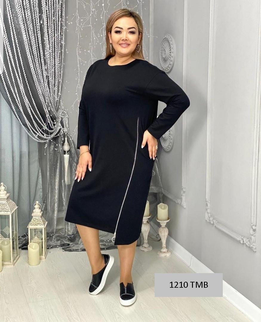 Женское платье-туника 1210 ТМВ