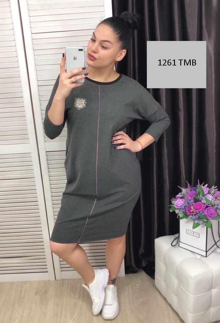 Жіноче плаття 1261 ТМВ, два кольори