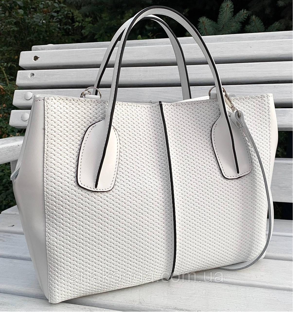 55-1 Натуральная кожа Женская сумка белая формат А4 белая Женская сумка кожаная белая на подкладке
