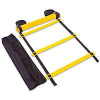 Координационная лестница-дорожка для тренировки скорости Zelart 20 ступеней 10 м Желтый (СПО C-4607), фото 1