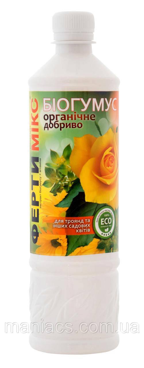 ФЕРТИмикс биогумус для садовых цветов 570 мл