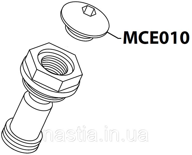 MCE010 Зовнішня кришка жиглеру групи, MCE