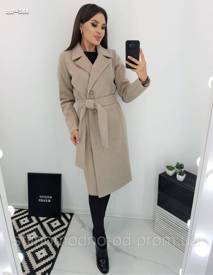 """Жіноче пальто """"Пенні"""" від Стильномодно"""