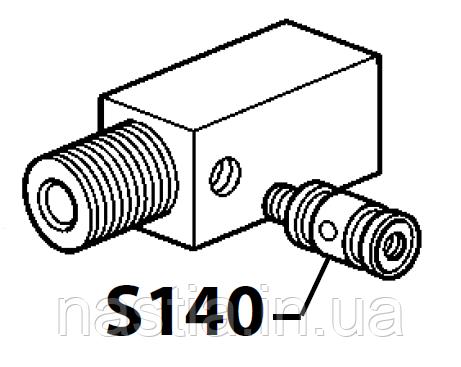 S140 З'єднувальний елемент крану пару, Simonelli