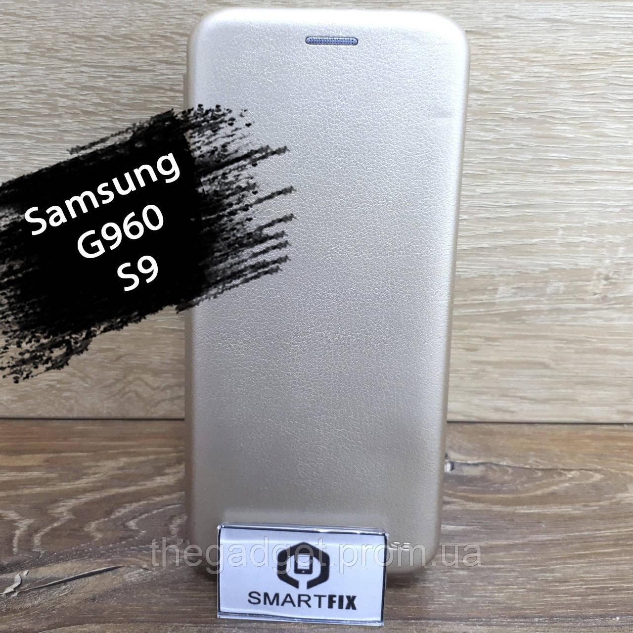 Чехол книжка для Samsung S9 (G960) G-Case