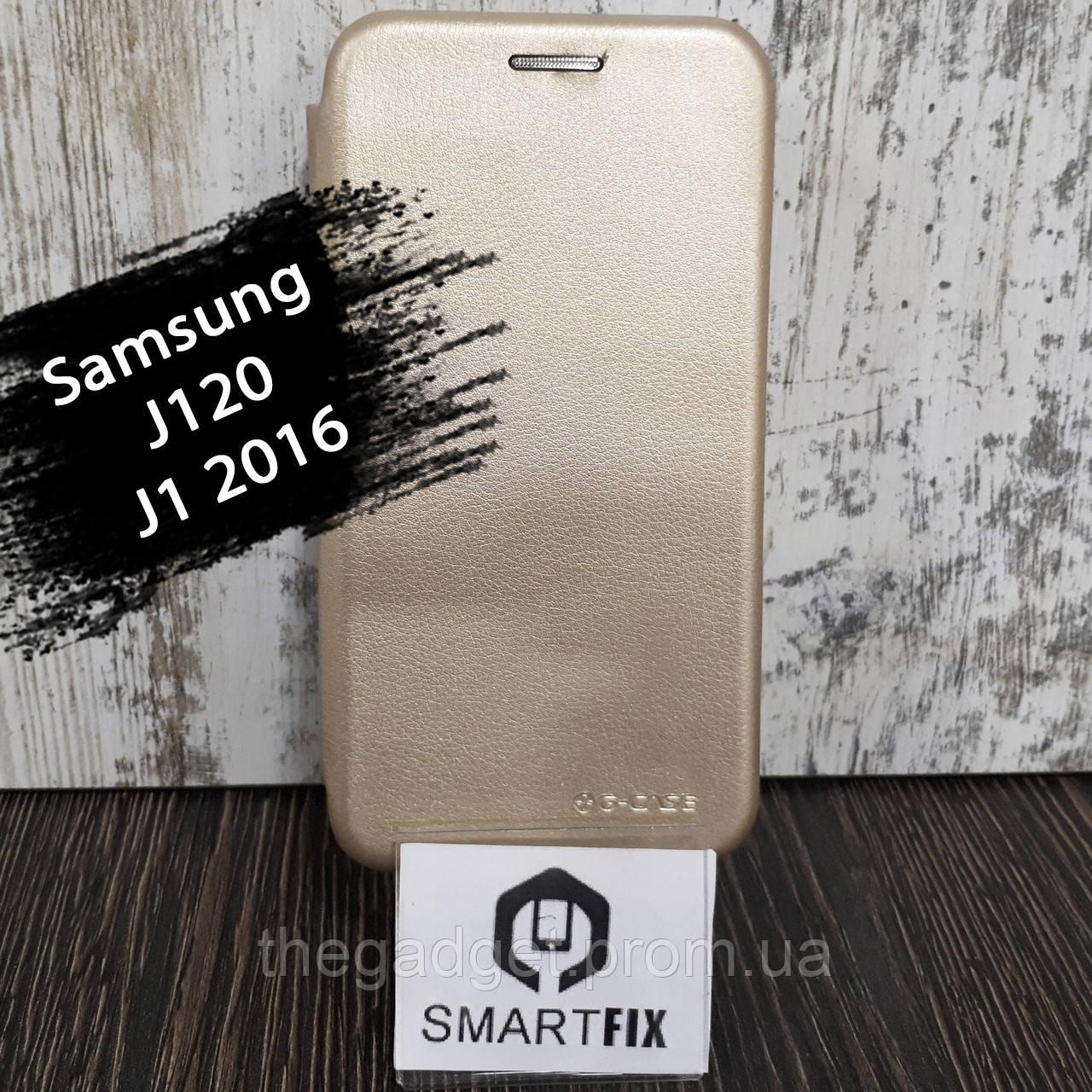 Чохол книжка для Samsung J1 2016 (моделі j120) Золотий