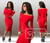 Прилегающее платье с оголенными плечами, размер М