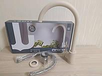 Смеситель для кухни из нержавеющей стали под гранитную мойку Imperial 31-107BEI-01 светло-бежевый