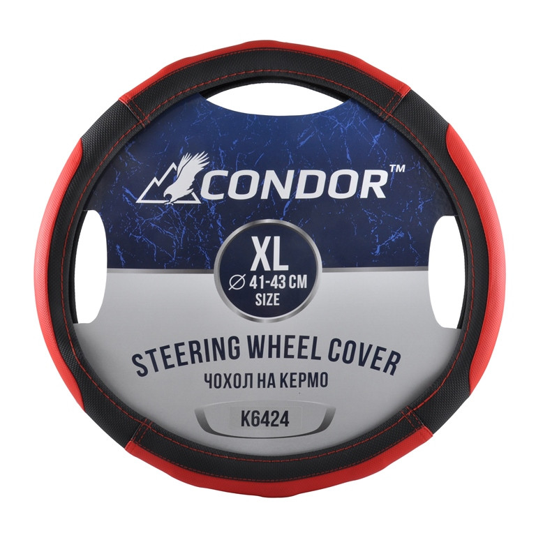 Чехол на руль CONDOR XL (41-43см) черный с красным K6424