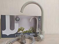 Смеситель для кухонной мойки из нержавеющей стали Imperial 31-107GRA-01 серый
