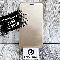 Чехол книжка для Samsung J2 2018 (J250)  Золотой, фото 1