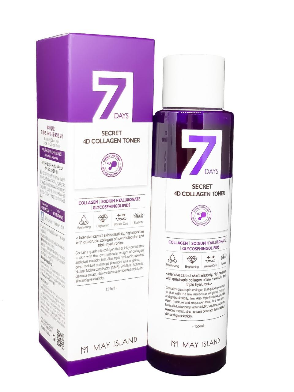 Антивіковий тонер з колагеном MAY ISLAND 7 Days Secret 4D Collagen toner