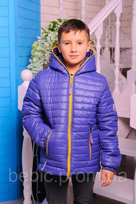 Куртка «Монклер» 2 цвета Рост:116, 134 см