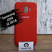 Силиконовый чехол для Samsung J2 2018 (J250) Soft Красный
