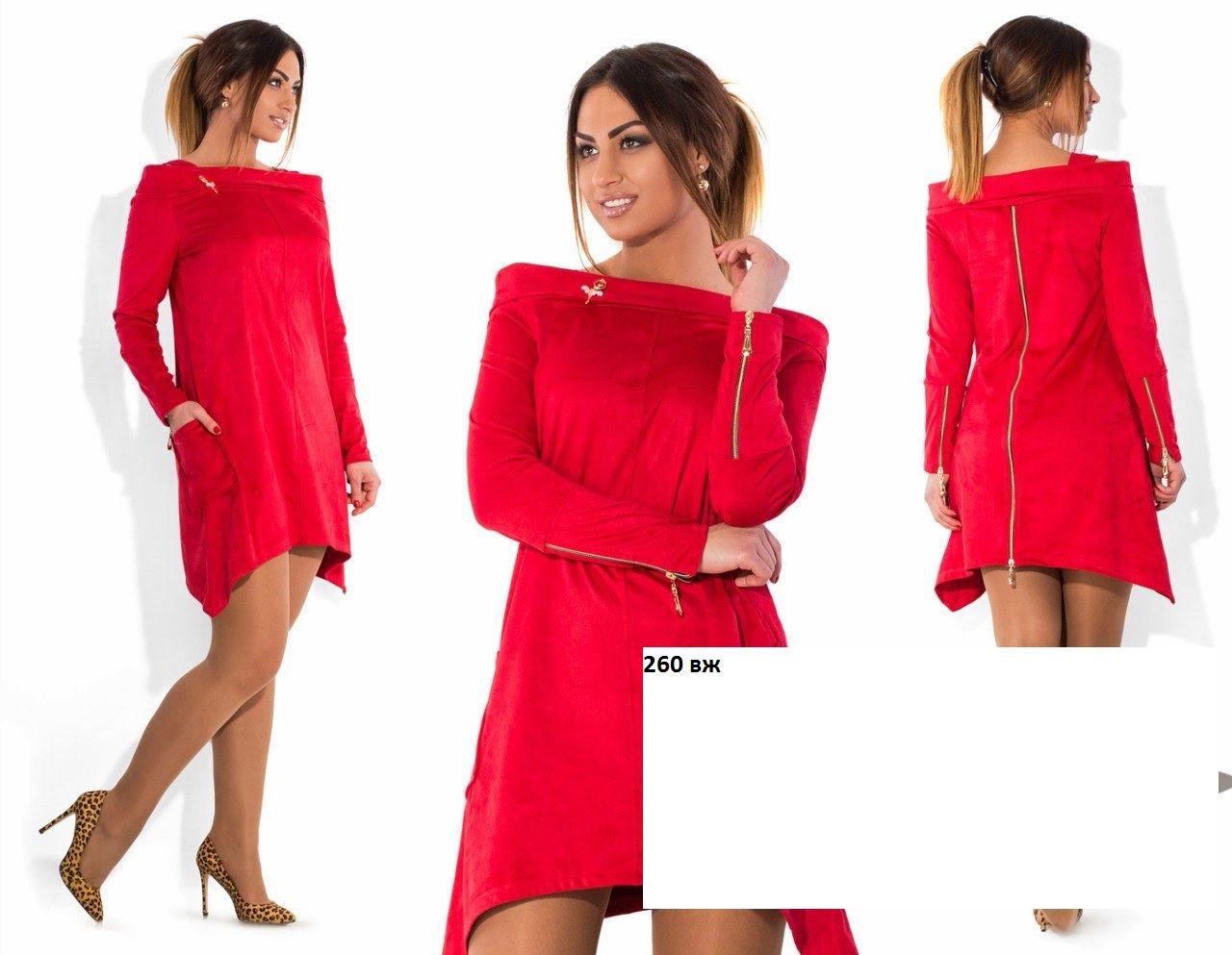 Платье замшевое стильное батал 260 вж