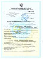 Сертифікати СЕС