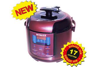 Мультиварка-скороварка Vitalex VL-5204