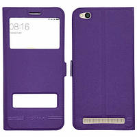 Чехол-книга для Xiaomi Redmi 5a с окошком с хлястиком на магните чехол книжка на сяоми редми 5а фиолетовая