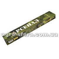 Электроды АНО-21 Арсенал 3 мм. (2,5 кг) Arsenal