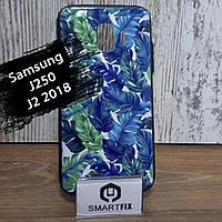 Чехол с рисунком для Samsung J2 2018 (J250)