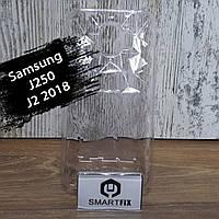 Прозрачный силиконовый чехол для Samsung J2 2018 (J250)