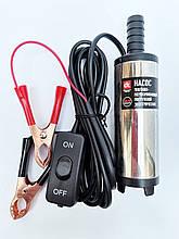 Насос топливоперекачивающий погружной электрический DK 24V 38 mm