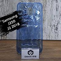 Прозрачный силиконовый чехол для Samsung J2 2018 (J250) Синий